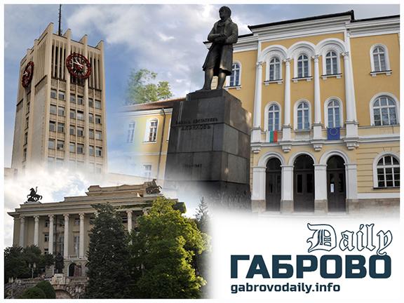 """Габрово Дейли"" gabrovodaily.info"