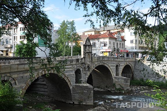 Габрово, Баев мост