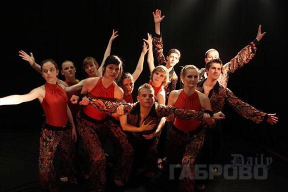 Белгийска танцова група в Габрово