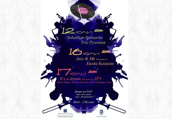 """Джаз фестивал """"Вчера, днес, утре"""" в Габрово"""