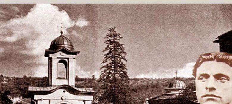 Васил Левски и Габрово