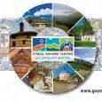 Проект за подкрепа на туризма в Габрово, Трявна и Севлиево