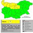 Код жълто за област Габрово - 10 юли 2014