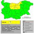 Код жълто за област Габрово - 11 юли 2014