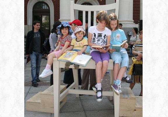 Пътуваща детска библиотека в Габрово