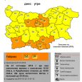 Оранжев код за област Габрово - 23 октомври 2014 г.
