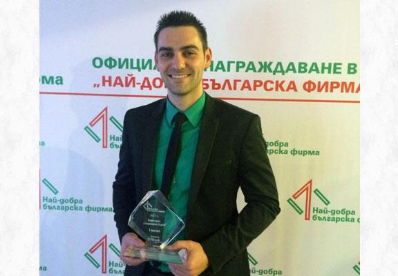 Дарин Маджаров с наградата за стартиращ бизнес