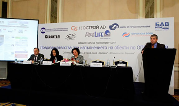 Конференция на Българската асоциация по водите