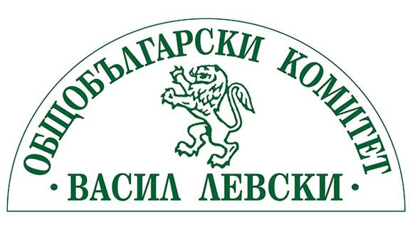 "Общобългарски комитет ""Васил Левски"" - Габрово"