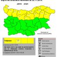 Прогноза за времето - 30 ноември 2014