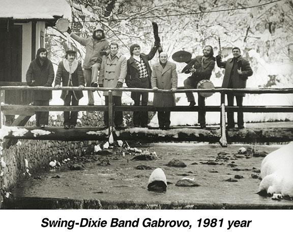 Swing Dixie Band Габрово