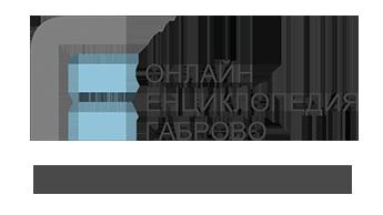 gabrovowiki-logo