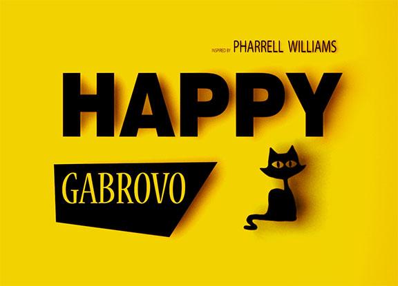 """Клип """"Щастливо Габрово/ Happy Gabrovo"""""""
