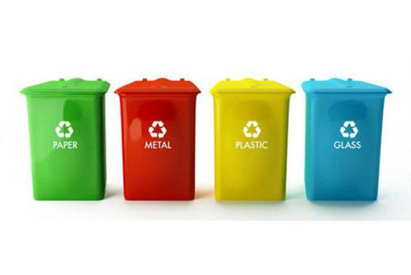 разделно събиране на отпадъци