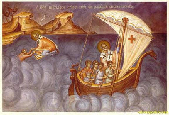 Свети Николай Чудотворец (Никулден)