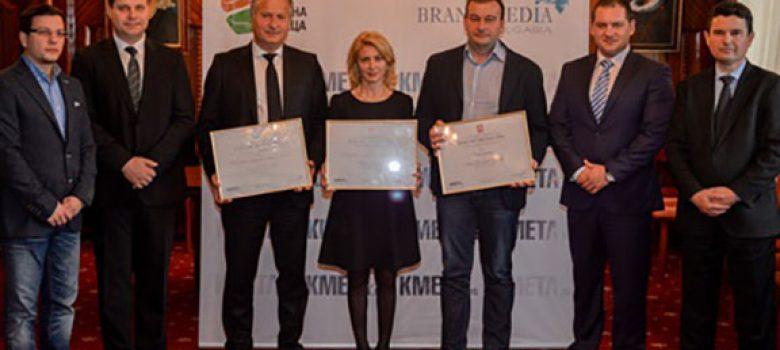 Таня Христова с награда от Кмет на месеца за ноември 2014