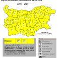 Жълт код за Габрово - 29 декември 2014
