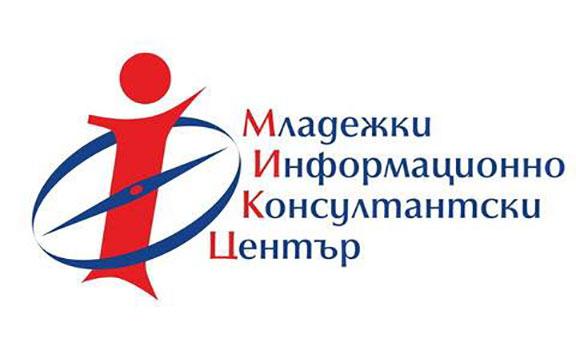 ИМКА - МИКЦ Габрово