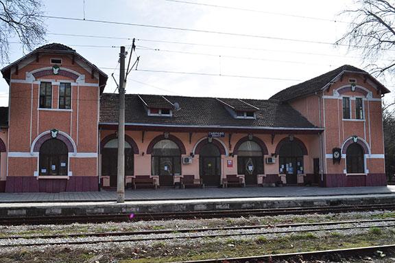 ЖП гара Габрово