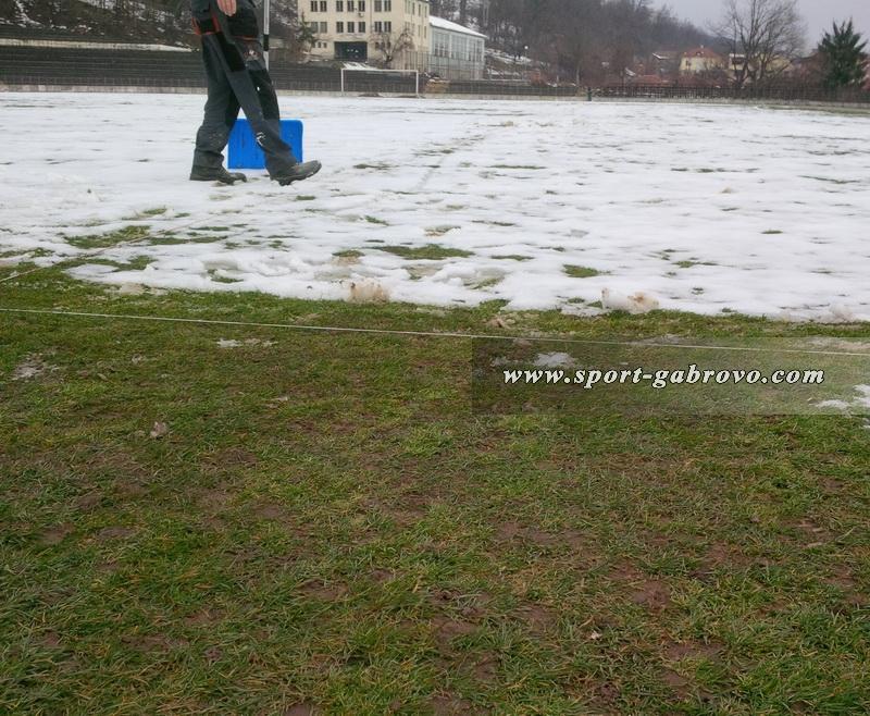 "Стадион ""Христо Ботев"" - Габрово, март 2015"
