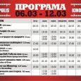 Програма на Кинополис Габрово 6-12 март 2015