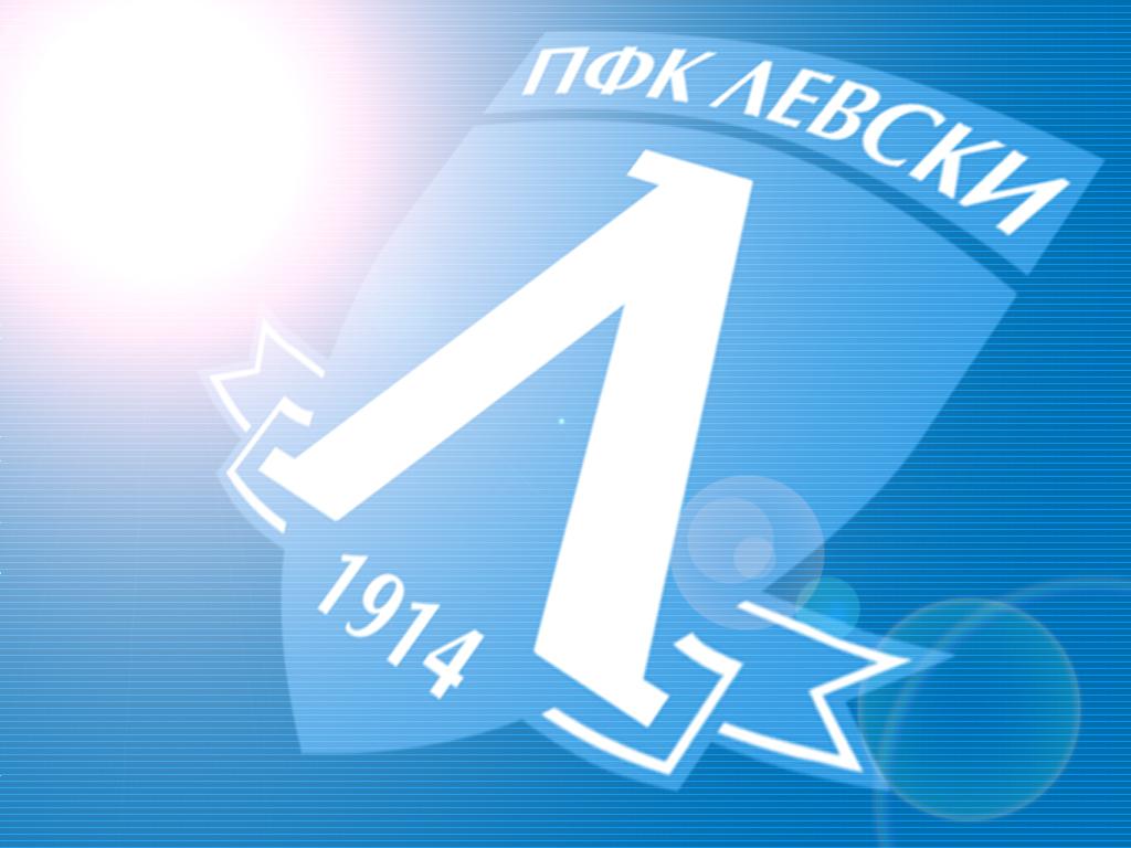ПФК Левски в Габрово