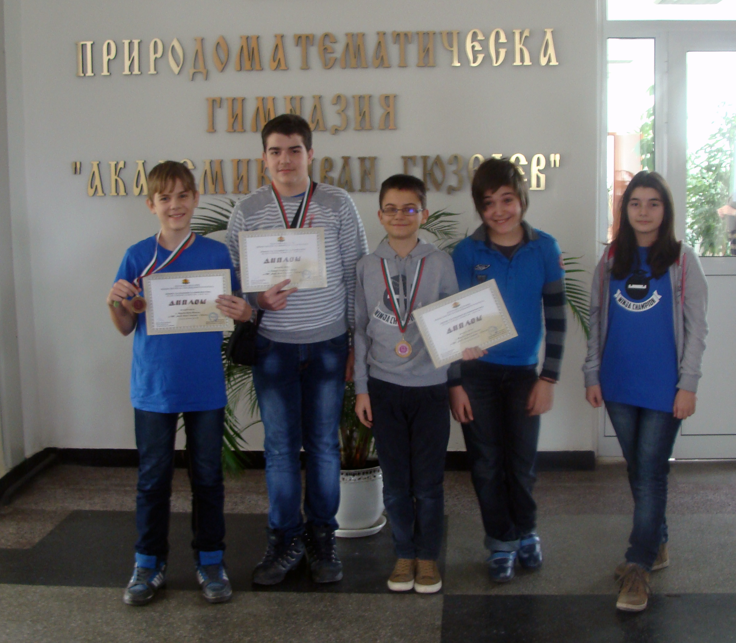 Ученици на ПМГ Габрово с медали от Зимните състезания по информатика