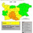 Жълт код за Габрово - 8 март 2015