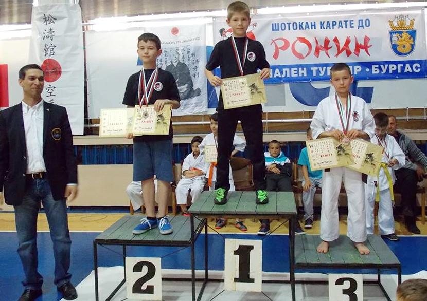"КК ""Янтра"" - VII национален шотокан карате - до турнир ""Ронин"""