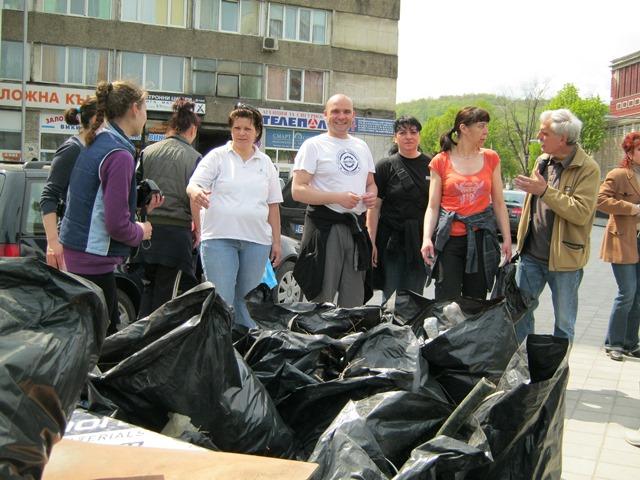 Мисия Отпадък - Габрово 2015