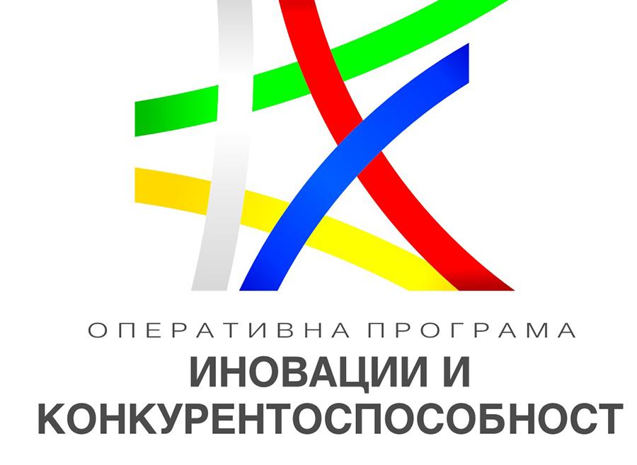 """Оперативна програма """"Иновации и конкурентоспособност"""" - ОИЦ Габрово"""