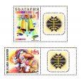 Пощенски марки на Дома на хумора в Габрово