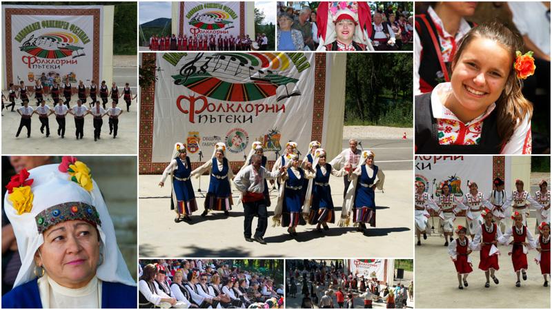"""Фестивал """"Фолклорни пътеки"""" 2015"""