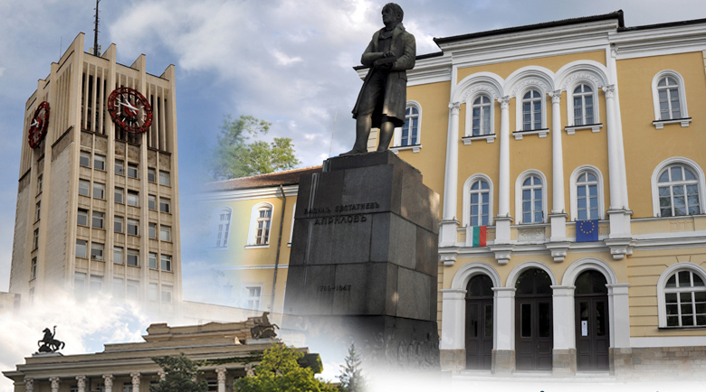 "Проект ""Българският МанчестАРТ - Изкуство, труд, постоянство"""