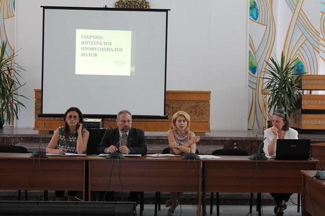 Интегрален професионален колеж в Габрово