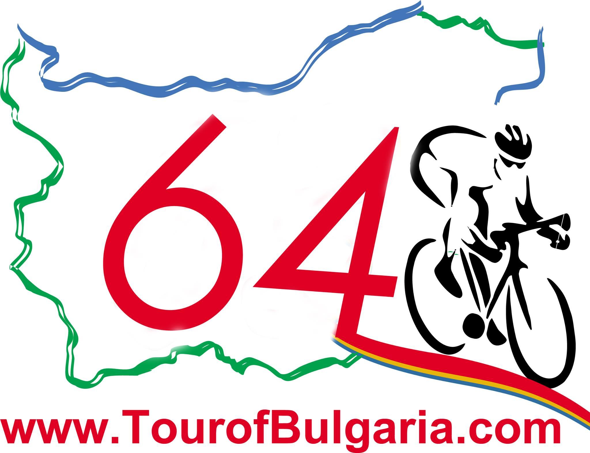 64-та международна колоездачна обиколка на България 2015