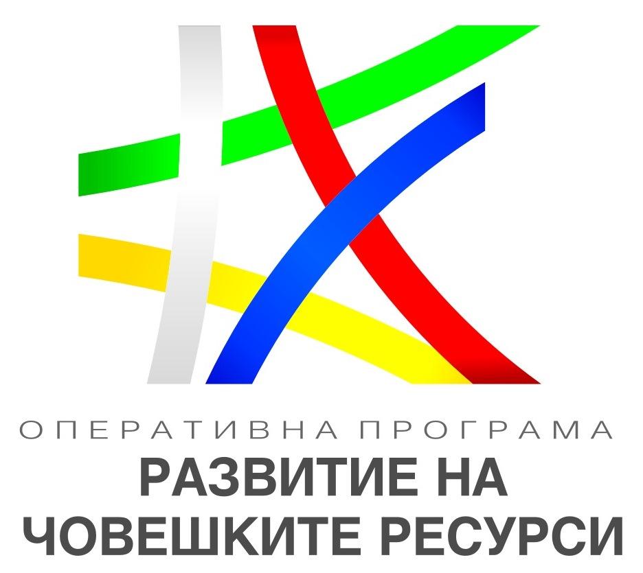 """Агенция по заетостта ще предоставя ваучери за """"Обучения и заетост за младите хора"""""""