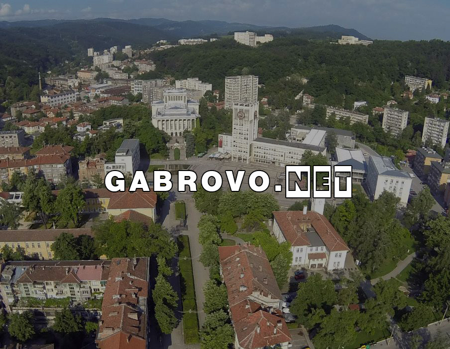 Gabrovo.net