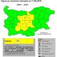 Жълт код за Област Габрово - 11 септември 2015