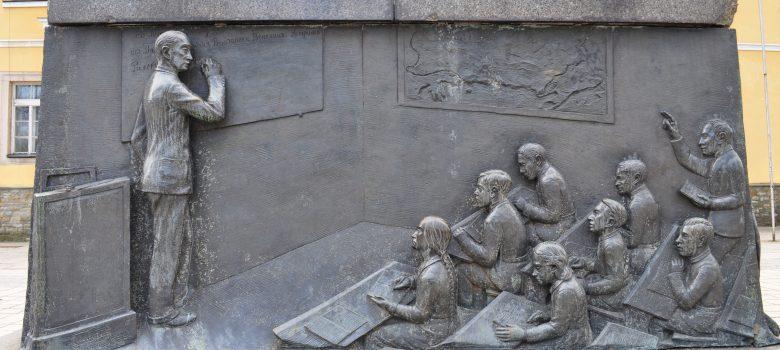 Фрагмент от паметника на Васил Априлов пред Национална Априловска гимназия