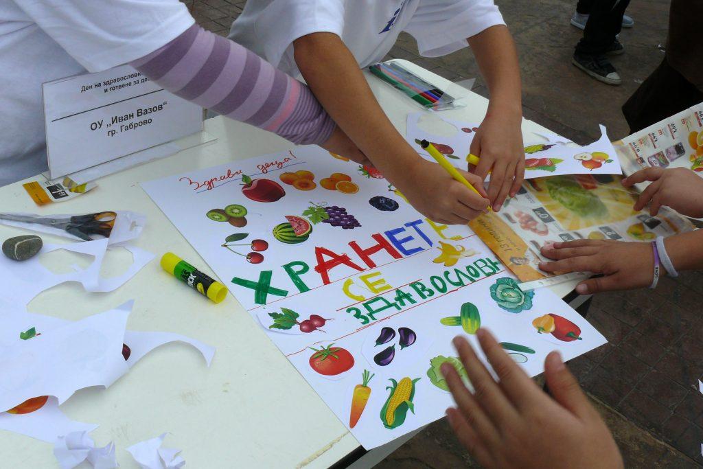 Ден, посветен на здравословното хранене и активния начин на живот. Снимка: Областна администрация Габрово