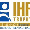 Световен хандбален турнир IHF Trophy - Габрово 2015