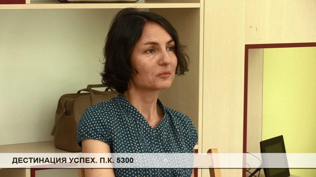 """Биляна Гилина - """"Принц"""" ООД (Дестинация Успех)"""