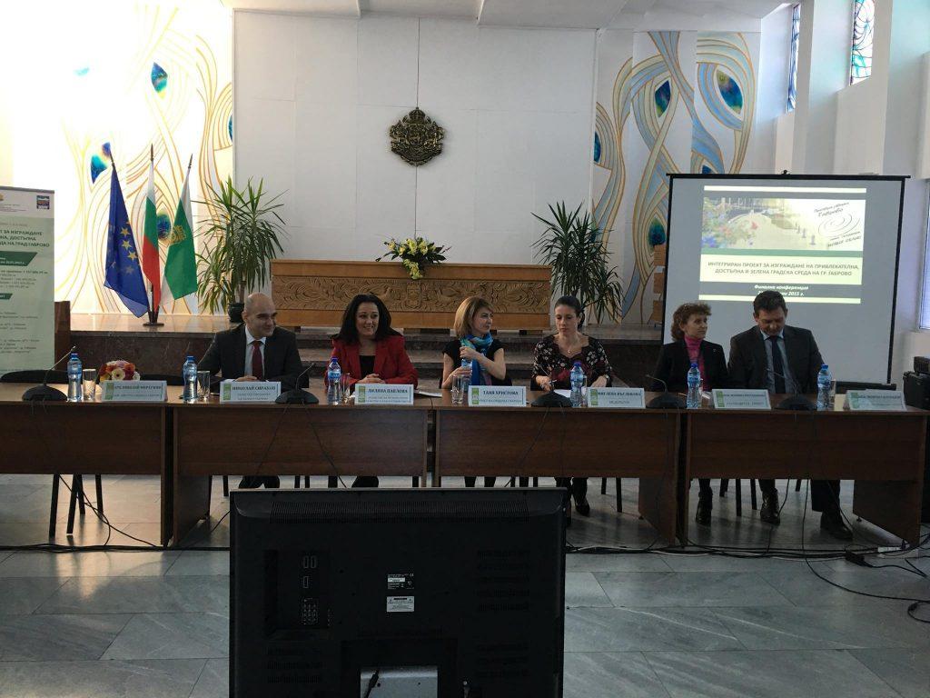 Министърът на регионалното развитие Лиляна Павлова в Габрово © МРРБ