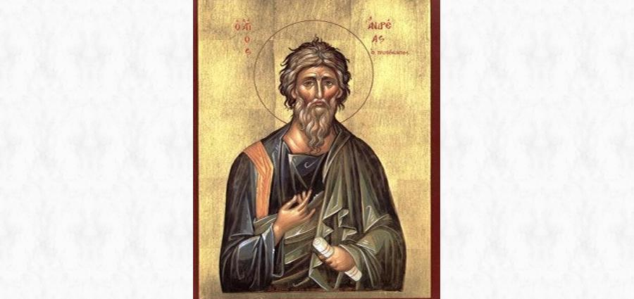 Свети Апостол Андрей. Изображение: pravoslavieto.com