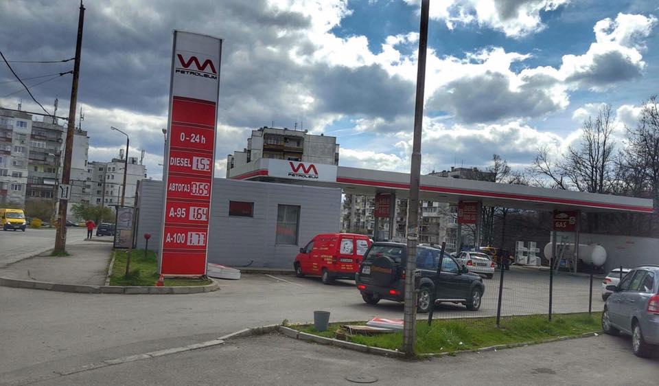 "Бензиностанцията ""VM Petroleum"" в Габрово, квартал Трендафила."