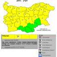 Жълт код за силен вятър в област Габрово - НИМХ при БАН
