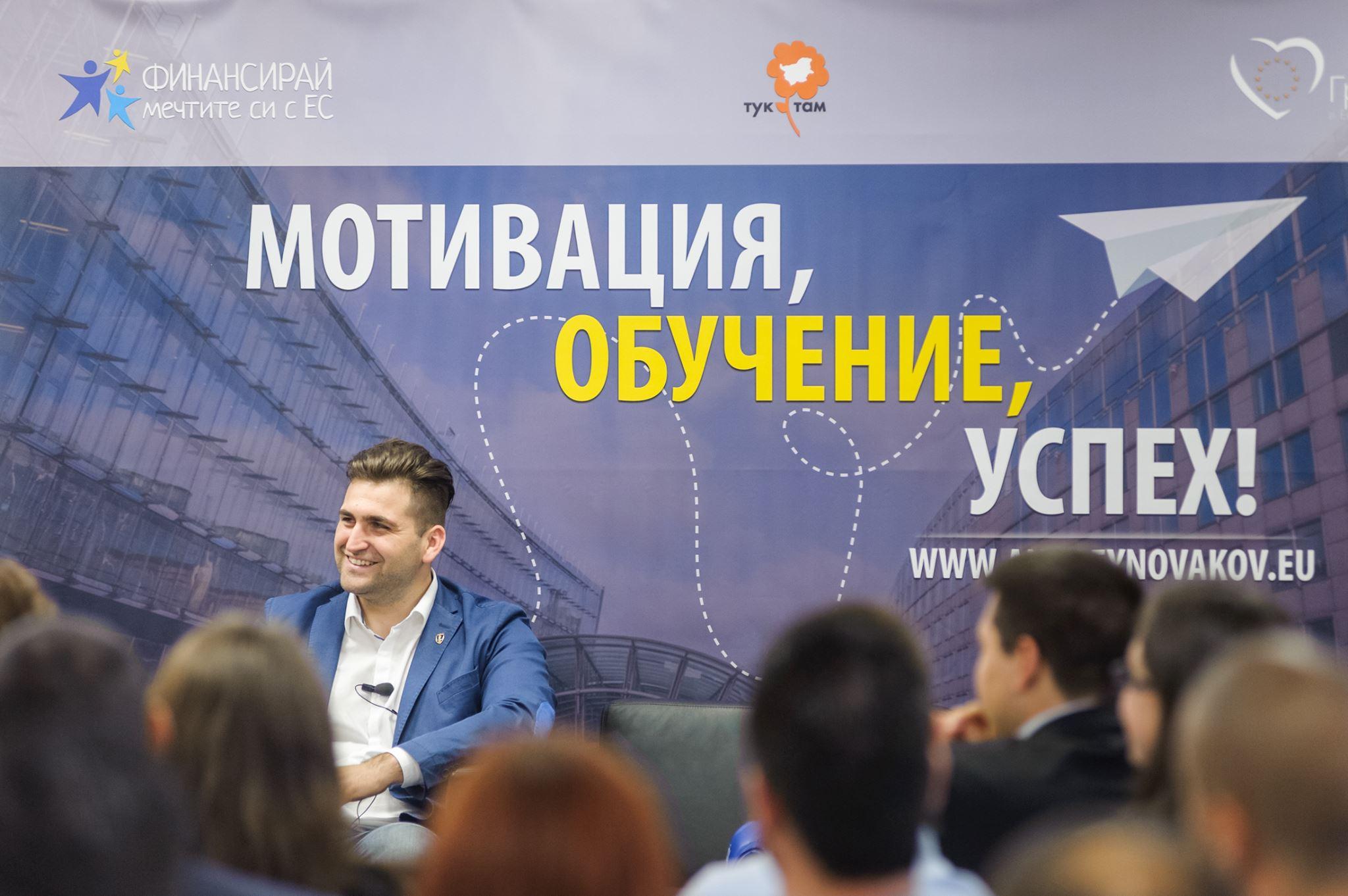 Андрей Новаков © andreynovakov.eu