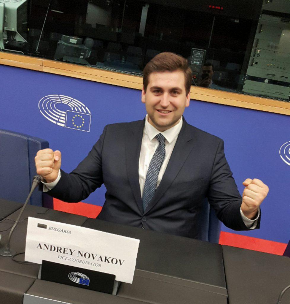 Евродепутатът Андрей Новаков. Снимка: ГЕРБ / ЕНП
