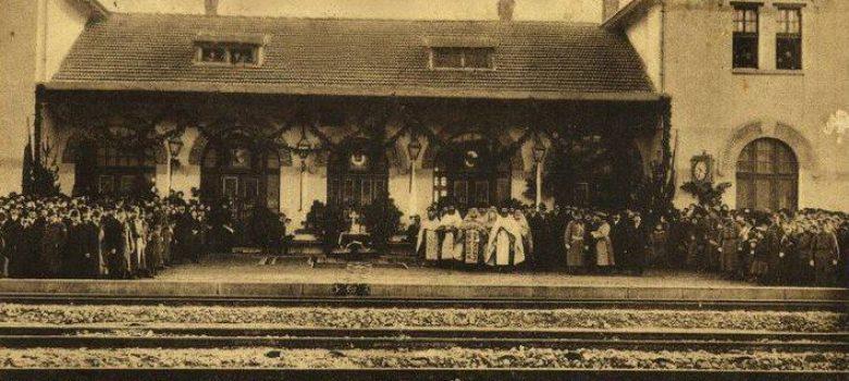Откриване на жп гара Габрово на 29 януари 1912 г. Изображение: Габрово - живият град